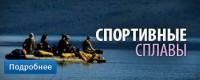 Сплавы - КСП Спутник