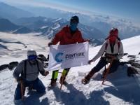 Восхождение на Эльбрус (маршрут с юга, 5642 метра) - высшую точку России и Европы - КСП Спутник